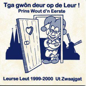 Tegel 1999-00