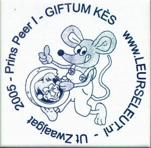 Tegel 2004-05
